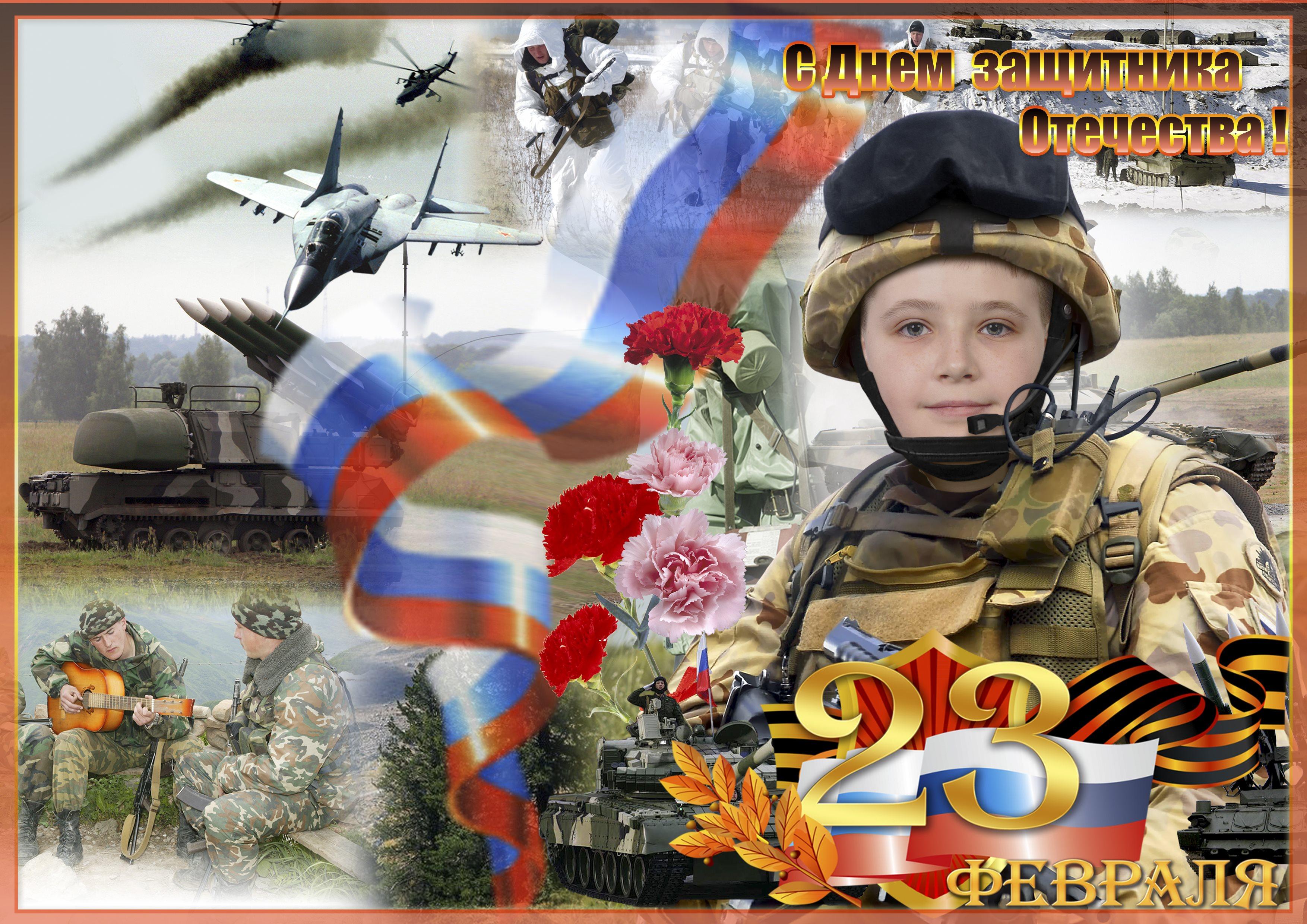 день защитника отечества фото и картинки освещения спальне обязательно